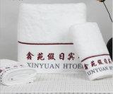 昇進のホテル/ホーム綿の表面/手/浴室/ビーチタオル