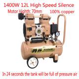 1400 ВТ 12L роторного Компрессора воздушные компрессоры насосы с аквалангом компрессор