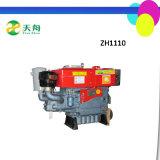 Máquinas agrícolas motor arrefecido a água único cilindro motor diesel