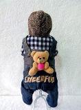 Куртка любимчика плюшевого медвежонка 2 цветов