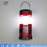 SRS для использования вне помещений лучших солнечной энергии и аккумуляторные батареи светодиод кемпинг фонари