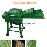 Фабрика продавая миниый свежий автомат для резки резца мякины травы