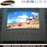 P10 fill Color outdoor LED Advertizing display screen