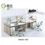 사무실 나무로 되는 가구 사무실 분할 워크 스테이션 테이블 Yf-G1704