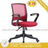 Moderner Schwenker-Manager-Personal-Schule-Büro-Stuhl (HX-5H033)