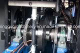 使用されたフルオートの紙コップ機械