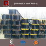 Structure en acier laminés à chaud de faisceau H en acier (IPE Hea HEB)