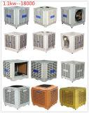 dispositivo di raffreddamento di aria evaporativo di scarico della parte superiore di 220V 50Hz 60Hz