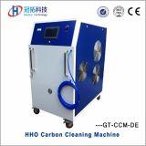 [أإكس-هدروجن] [أوتو برت] [كر نجن] كربون تنظيف آلة لأنّ عمليّة بيع حارّة