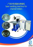 YAG 금속 스테인리스 알루미늄 채널 편지 Laser 용접 기계
