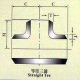 ティーを減らすASME/ANSI B16.9の接合溶接のステンレス鋼