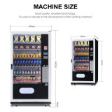 良質のコンボの軽食および冷たい飲み物の自動販売機LV-205L-610A