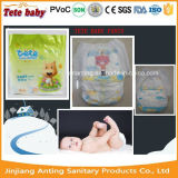アフリカの市場のための布のフィルムが付いている卸し売り赤ん坊のおむつ