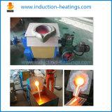 貴金属のSmeltingのための高品質の中間周波数の誘導の溶ける炉