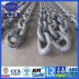 Attracco del cavo Chain con il CERT di SIGC. - Fabbrica marina di Aohai Cina più grande