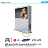 Пол стоя экран LCD рекламы 70 дюймов напольный (MW-701OC)