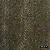 Sisily-1/12 het Bureau van de Maat/de Tegel van het Tapijt van de Jacquard van de Stapel van de Lijn van het Tapijt van het Hotel/van het Huis met Doek van /W van het Bitumen de Achter Dikke Niet-geweven