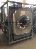 Machine à laver industrielle à vendre
