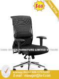 Исполнительный председатель обучения учебных металлические управление стул (HX-AC019A)