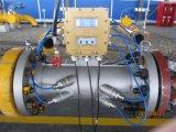Ультразвуковой расходомер для газа высокого или низкого давления
