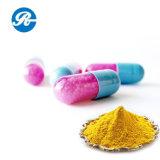 Quercétine 98% Toux Quercétine (CAS 117-39-5)