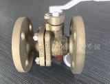El bronce el extremo con brida 2PC Válvula de bola