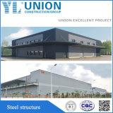 Prefab Edifício Industrial prefabricados Estrutura de Aço Construção fábrica de construção de prédios de depósito de oficina