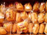 Macchina imballatrice di flusso per pane, sapone, imballaggio di alimento