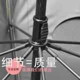 ombrello nero esterno di pesca del rivestimento 40inch
