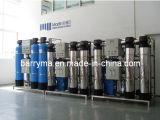 Sistema do RO do fabricante profissional
