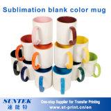 昇華カラー変更のマグの多彩な陶磁器の磁器のブランクの白のマグ