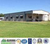 鉄骨構造の構築の建物の倉庫