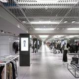 Aluminum&#160を打つAlunotec; ショッピングモールのための網パネル