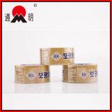 Círculo de BOPP terraplenes Reforzar la cinta adhesiva