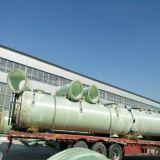 탱크 콘테이너 섬유유리에 의하여 강화되는 플라스틱 저장 탱크