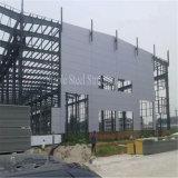 Vorfabriziertes Stahlgebäude für Stahlkonstruktion-Lager