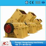 Oro industrial de mineral de hierro trituradora de martillo de cobre Precio