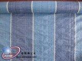 화포 장 고품질 파란 줄무늬 방수포
