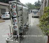 Compañía tratamiento de agua en China / Sistema de tratamiento de agua salada de sondeo