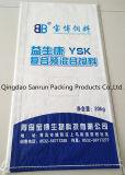 供給肥料のパテの粉のためのパッキング袋