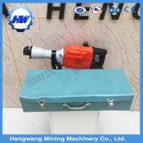 Broyeur à percussion électrique haute puissance industrielle 1600W Marteau électrique