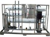 ROシステム地下水の処置または水フィルターか水清浄器