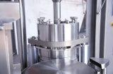 セリウム及び自動カプセルの充填機(NJP-1200)