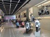 2016 Aima Last Model Electric Moped