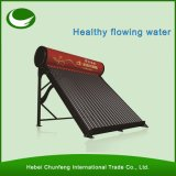 Calentador de agua solar de la alta calidad con el certificado del Ce