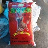 Мешок высокого качества сплетенный OPP сплетенный Bag/BOPP