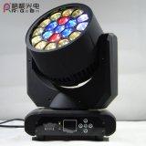 Luz principal movente do diodo emissor de luz do feixe Best-Selling de 19LEDs*15W RGBW4in1 Hawkeye com diodo emissor de luz de Osram