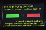 Máquina automática llena de la funda del encogimiento de la escritura de la etiqueta del barril 20L