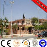 Precio más competitivo de luz LED lámpara solar de la calle alta lúmenes de fácil instalación solar de 60W Sistema de iluminación de la calle