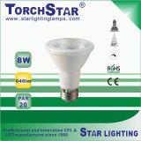 E27ベースが付いている4100k 8W PAR20 LEDの点ランプ